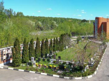 Кладбище домашних животных Москва. Фото 5.