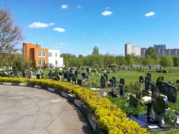 Кладбище домашних животных Москва. Фото 4.
