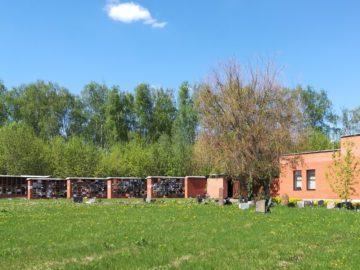Кладбище домашних животных Москва. Фото 3.